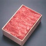【牛肉折詰】 大切な方へのご贈答、お中元・お歳暮にどうぞ