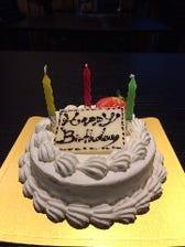 誕生日ホールケーキプレゼント