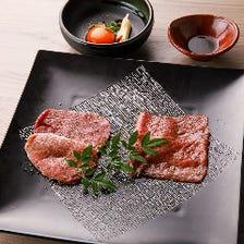 【お食事のみ】当店が厳選したお料理を心ゆくまで堪能できる『椿 ーつばきー』コース<全10品> デート
