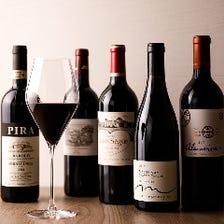 ワインや日本酒などの豊富なドリンク