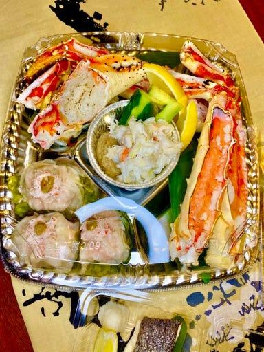 美味しい野菜とかに料理 蒲原小梅  メニューの画像