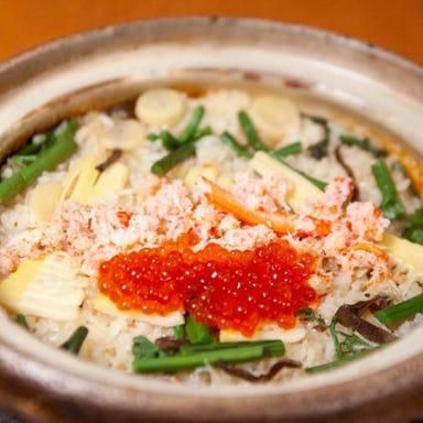 美味しい野菜とかに料理 蒲原小梅  こだわりの画像