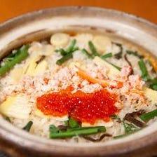 『蒲原小梅』自慢の蟹料理をご自宅で