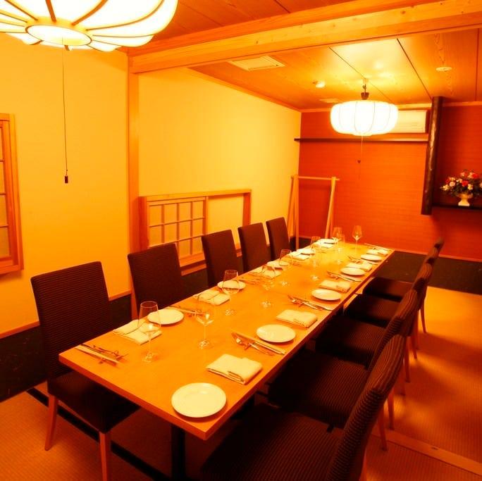 テーブル席・完全個室(壁・扉あり)・7名様~10名様