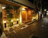 情緒ある神楽坂の古民家を改装。純和風の落ち着きある佇まい。