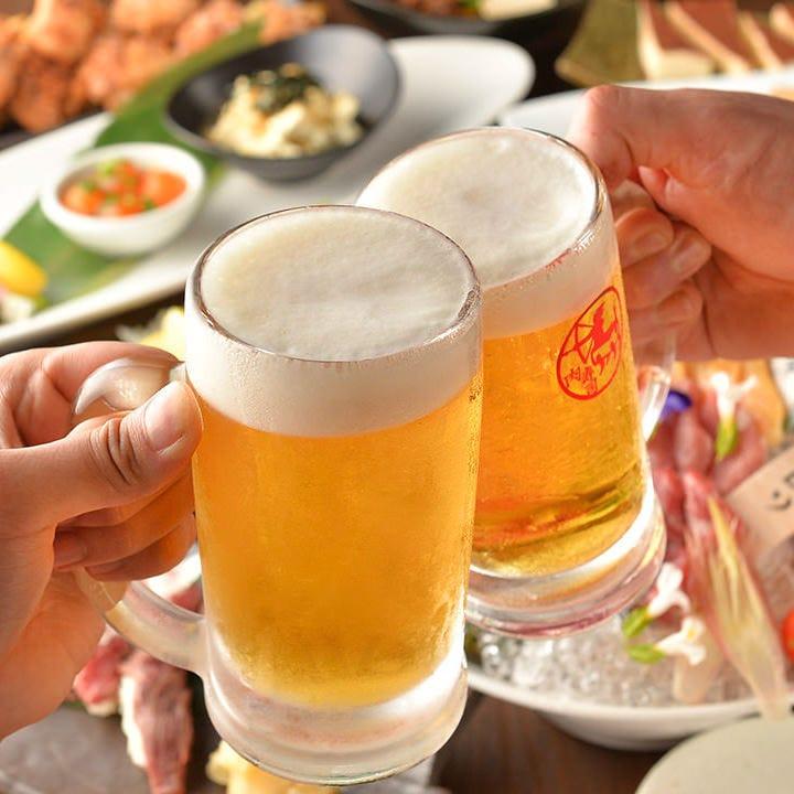 定番のビールやハイボール、焼酎、ワインなども豊富にご用意♪