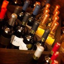 店内ワインセラー完備