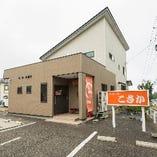 新潟市西区五十嵐二の町エリア。お気軽にお越しください。