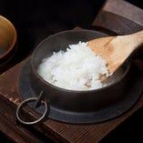 皇室献上米!『幻の菊池米』【熊本県】