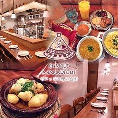 モロッコ料理の台所 エンリケマルエコス
