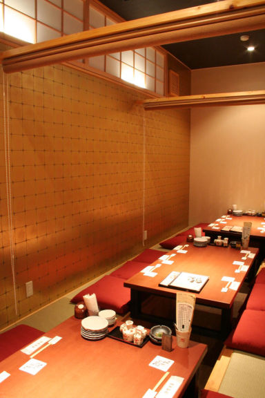居酒屋 遊食房屋 四国中央店 コースの画像