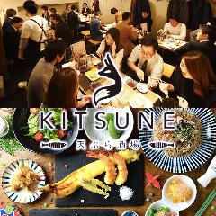 天ぷら酒場 KITSUNE 三郷店