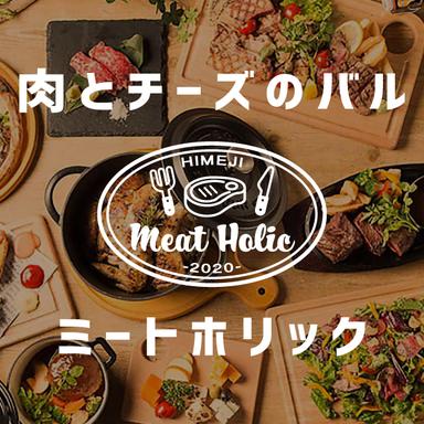 肉とチーズのバル Meat Holic 姫路駅前店 メニューの画像