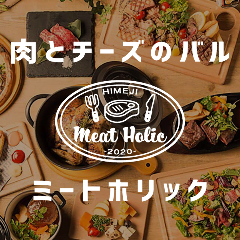 肉とチーズのバル Meat Holic