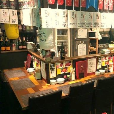 馬刺しと炙り肉寿司居酒屋 FUSHIMI  店内の画像