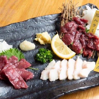 馬刺しと炙り肉寿司居酒屋 FUSHIMI  メニューの画像