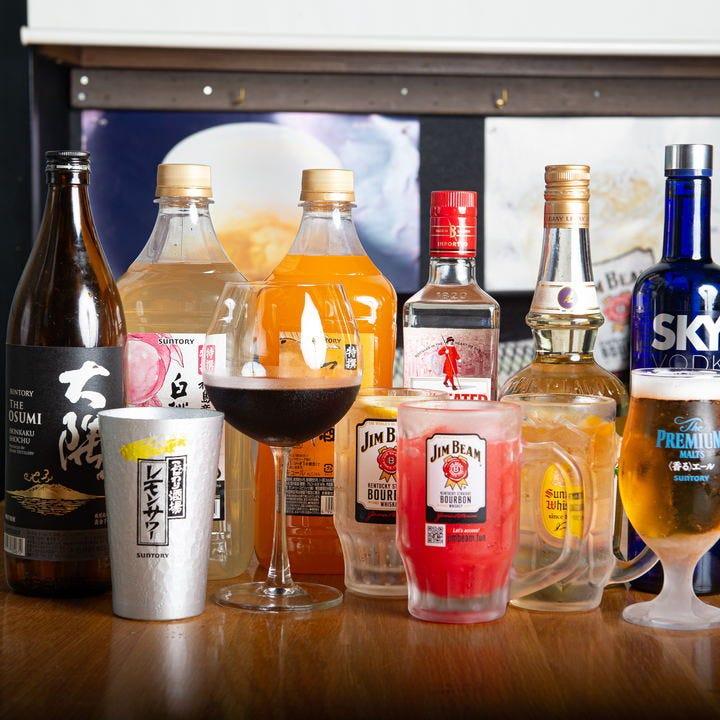 【生ビール、焼酎、ワイン、カクテルも!】女性も男性もお楽しみ頂ける☆90分飲み放題プラン☆