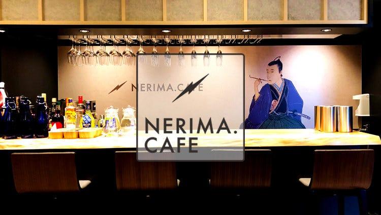 NERIMA.CAFE