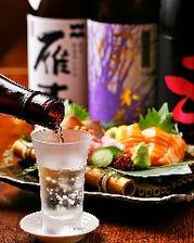 全国各地の美酒を490円(税抜)より!