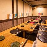 【4~40名様まで/掘りごたつ】各種飲み会・ご宴会に最適!ゆったりくつろげる和空間