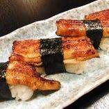 水喜名物!柔かく濃厚な鰻と、こだわりのシャリが絶品の鰻寿司!