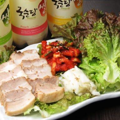 サムギョプサル食べ飲み放題×韓国料理 金の豚  メニューの画像