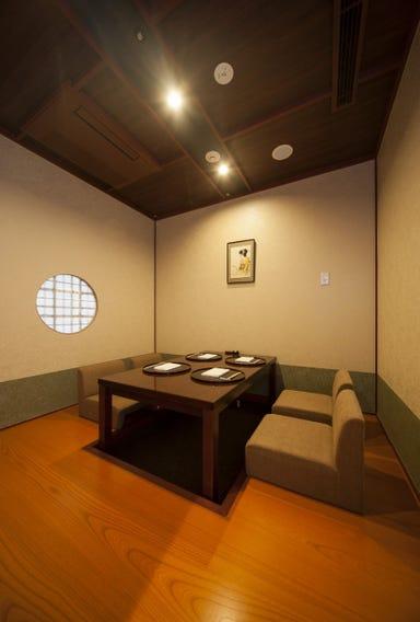 日本料理「桃山」  店内の画像