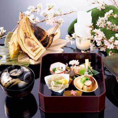 日本料理「桃山」  メニューの画像