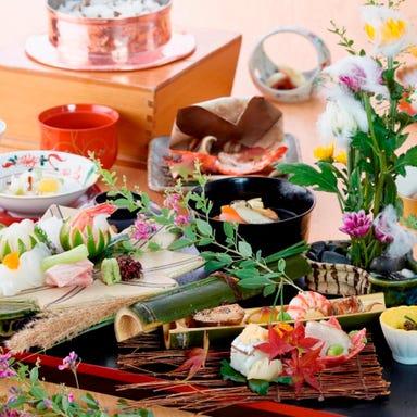 日本料理「桃山」  コースの画像