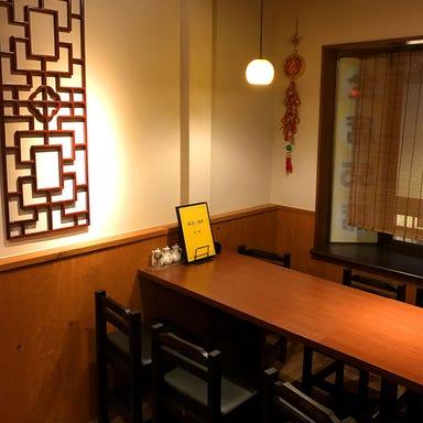 CHINESE DINING 餃子酒家  店内の画像