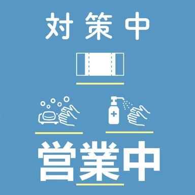 CHINESE DINING 餃子酒家  メニューの画像
