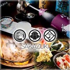 日本酒と炭火焼 SAKAZUKI 淀屋橋店