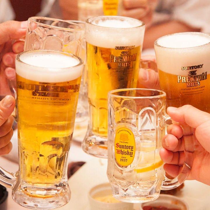 職場のご友人との飲み会に、食べ飲み放題もご用意しています!