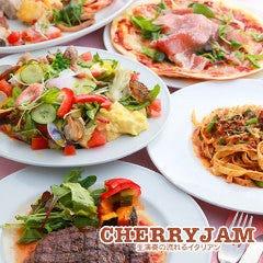 バルレストラン チェリージャム ~Cherry Jam~
