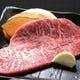 みすじ!1頭の牛から3キロ程度しか 取れない希少なお肉です。