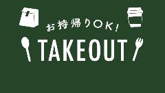 YOKOSUKA BEER