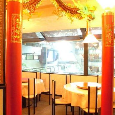 香港食卓  店内の画像
