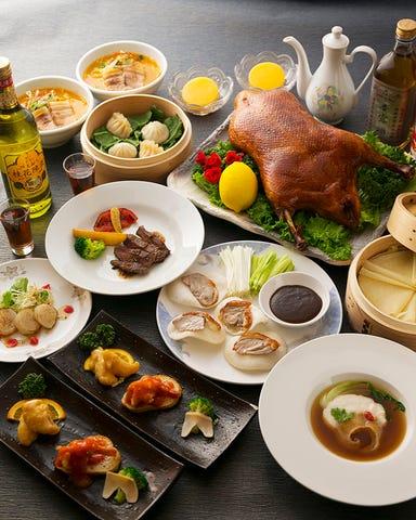 香港食卓  コースの画像