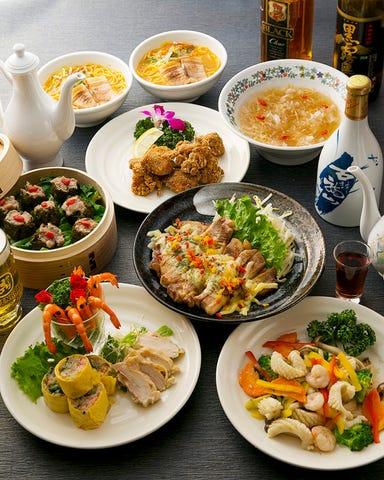 香港食卓  メニューの画像