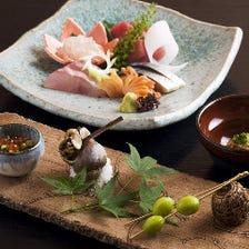 ◆旬の食材を使った 店主おまかせコース◆