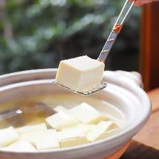 南禅寺といえば湯豆腐