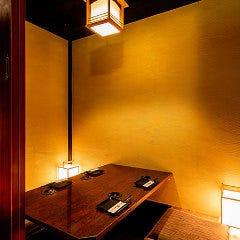和食 完全個室居酒屋 だいもん 大宮店 メニューの画像