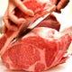 ほどよい脂のサシが入った山形牛は地元ならではの美味しさ。