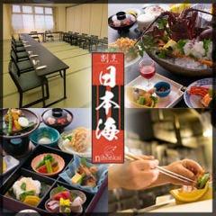 割烹 日本海-八尾グランドホテル-