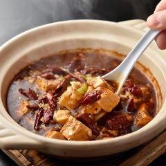 フカヒレ&北京ダック オーダー式本格中華食べ放題 王府家宴