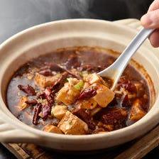 特製スパイスの四川料理を召し上がれ