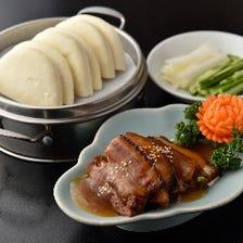 角煮と台湾割包包み