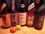 おすすめの日本酒 新酒がぞくぞくと入荷!