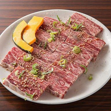 毎日日替り6種肉半額 和牛炭火焼き 焼肉105 人形町 メニューの画像