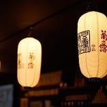 【アットホーム】 活気ある雰囲気にお酒の美味しさもひと際!